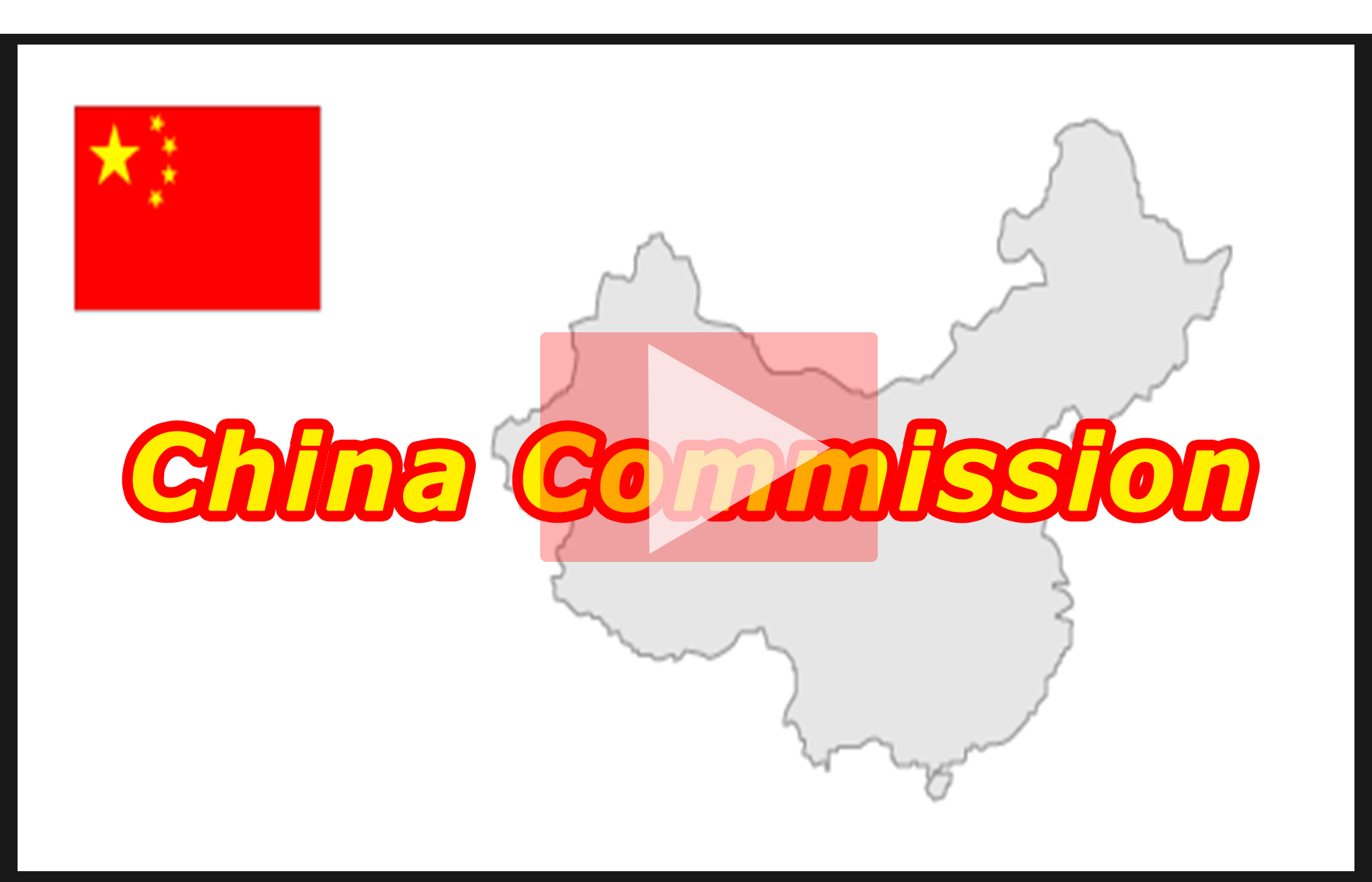 China-commission