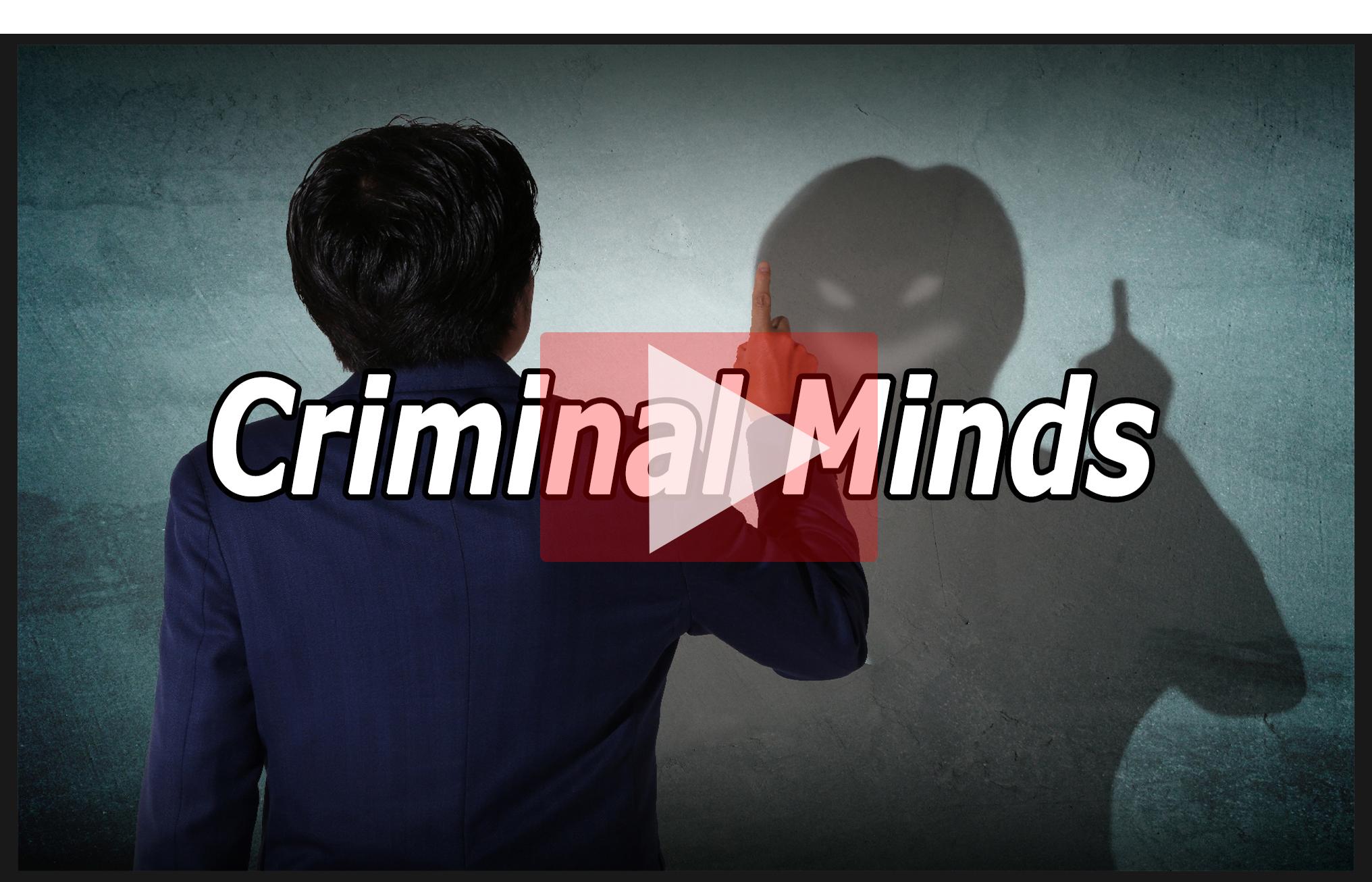Climinal-mind