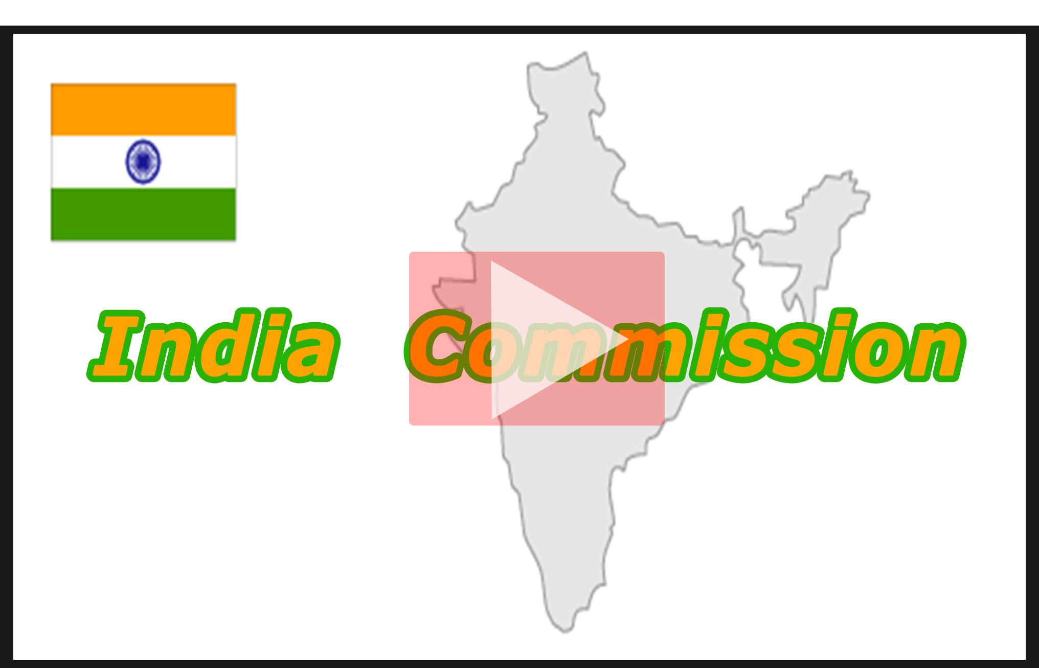 India-commission