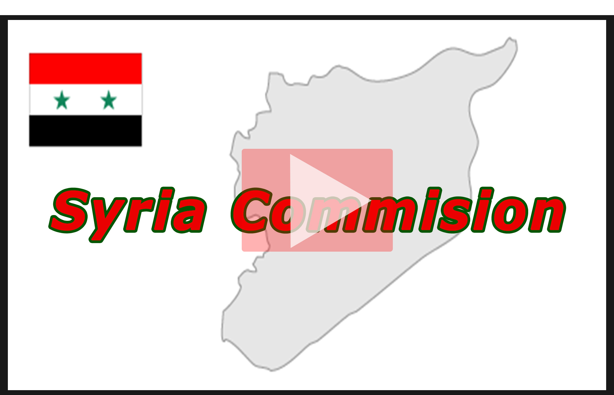 Syria-commission